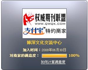 QQ截图20120227125752.png